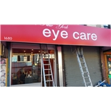East New York Eyecare, Inc.