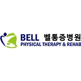 Bell Physical Therapy & Rehab.