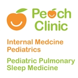 Peach Clinic : Pediatrics and Adult Medicine