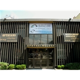 Ophthalmology Associates of Bay Ridge